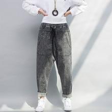 Pantalones Vaqueros De Mujer De Invierno de La Vendimia ocasional Delgado Flaco Broeken Dames Broeken Capri Pantalones Vaqueros de Las Mujeres Pantalones