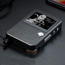 مشغل موسيقى على مستوى شريط رئيسي مشغل MP3 بدون فقدان DSD64 HIFI موسيقى عالية الجودة رياضية صغيرة عالية الجودة جهاز فك تشفير صلب