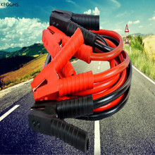 UNIVERSAL length 4M 3M 2.5M SUV booster cable car battery terminals jump starter cable start cable para baterias auto