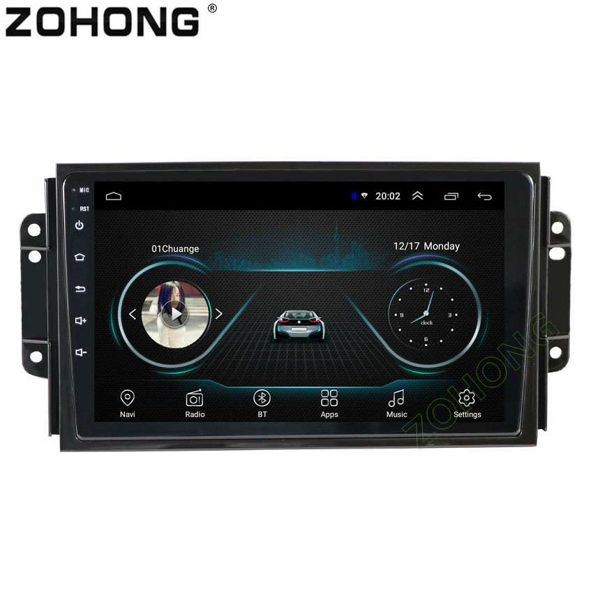 2 5D 9 inch Android 8 1 car Radio dvd player GPS for Chery tiggo 3