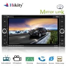 Hikity автомобиль CD Player Радио Aux аудио стерео Bluetooth Hands Free Авторадио для Toyota Camry для Celica. Для Corolla и т. д. серии