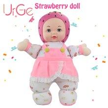 URGE 1Pcs Cheap toy kawaii Sweet fashion Anime plush Strawberry soft silicone reborn baby dolls vinyl doll kids toys gift