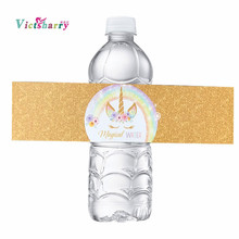 24Pcs Unicorn Bottle Wraps-Happy Birthday Water Label Rainbow Themed Party Favors, Set of 24 Waterproof Stickers