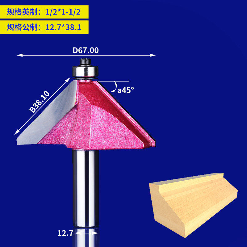 1pc Woodworking router bit 45Deg Chamfering tool 1/2*1-1/2 milling cutter bearing trimming blades knifecnc milling cutter