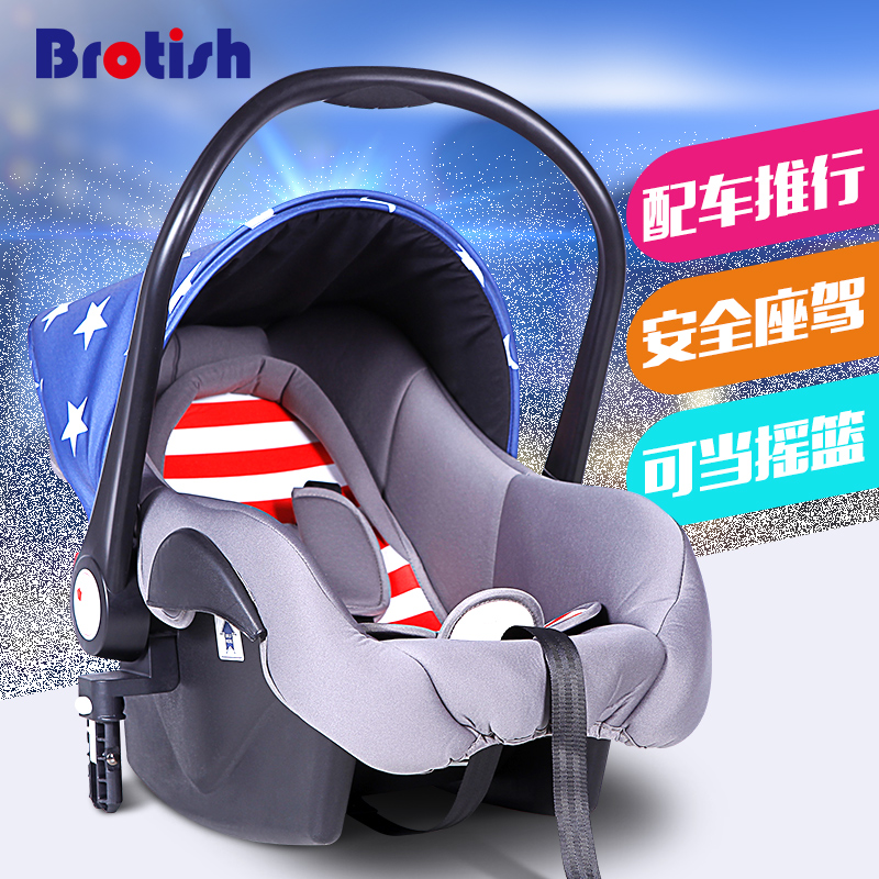 baby basket type child safety car seat for newborn babies 0-15 months The European Union standard ECE child car safety seat development of the third european union maritime safety package