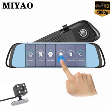 7 Inch Car DVR Camera IPS Dual Lens Rearview Mirror DashCam Video Recorder Dash Cam Camera Full HD 1080P Car Dvr Dash Camera best 4 3 car dvr camera rearview mirror full hd 1080p car dash cam parking night vision car dvr dual camera video recorder