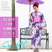 伝統的な着物日本の女性の着物浴衣花カジュアル浴衣ロングローブガウンフォーマルイブニングパーティードレスレディーギフト