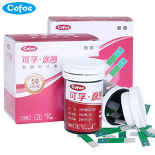 Cofoe Yice 100 pcs Test Strips and 100pcs Needles Lancets Only strips without Device for Diabetes Blood Collection Medical Tools