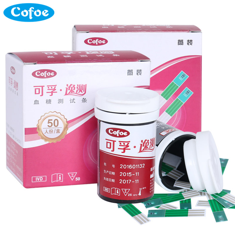 Yice 100pcs Test Strips and 100pcs Needles Lancets of Cofoe Only for Cofoe Yice Blood Glucose Meter Diabetes Blood Collect Tools cofoe yice 100 pcs test strips and 100pcs needles lancets only strips without device for diabetes blood collection medical tools