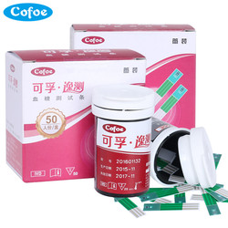 Yice 100pcs Test Strips and 100pcs Needles Lancets of Cofoe Only for Cofoe Yice Blood Glucose Meter Diabetes Blood Collect Tools