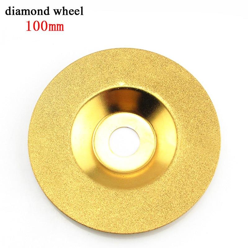 1ピースダイヤモンドホイール100ミリメートルパワーツール研磨ダイヤモンド砥石ディスクドレメルダイヤモンド砥石石ガラス用研磨