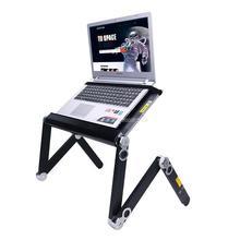 Может лежать плоская подставка для ноутбука кровать с ленивым столом Складной подъемный стол многофункциональный компьютерный стол