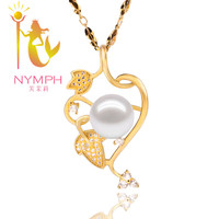 [NYMPH] Tree Max natural pearl pendants, big stone pendant necklace fine pearl jewelry D045