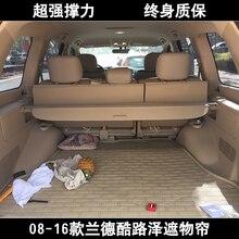 Бесплатная доставка багажник автомобиля занавес обложка для toyota land cruiser j200 2007-2017 lexus lx570 2015 2016 2017 2014 2013 2012 2010 2009