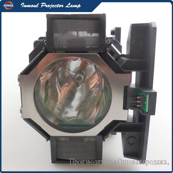 Inmoul Replacement Projector Lamp EP73 for EB-Z8350W / EB-Z8355W / EB-Z8450WU / EB-Z8455WU / PowerLite Pro Z8150NL