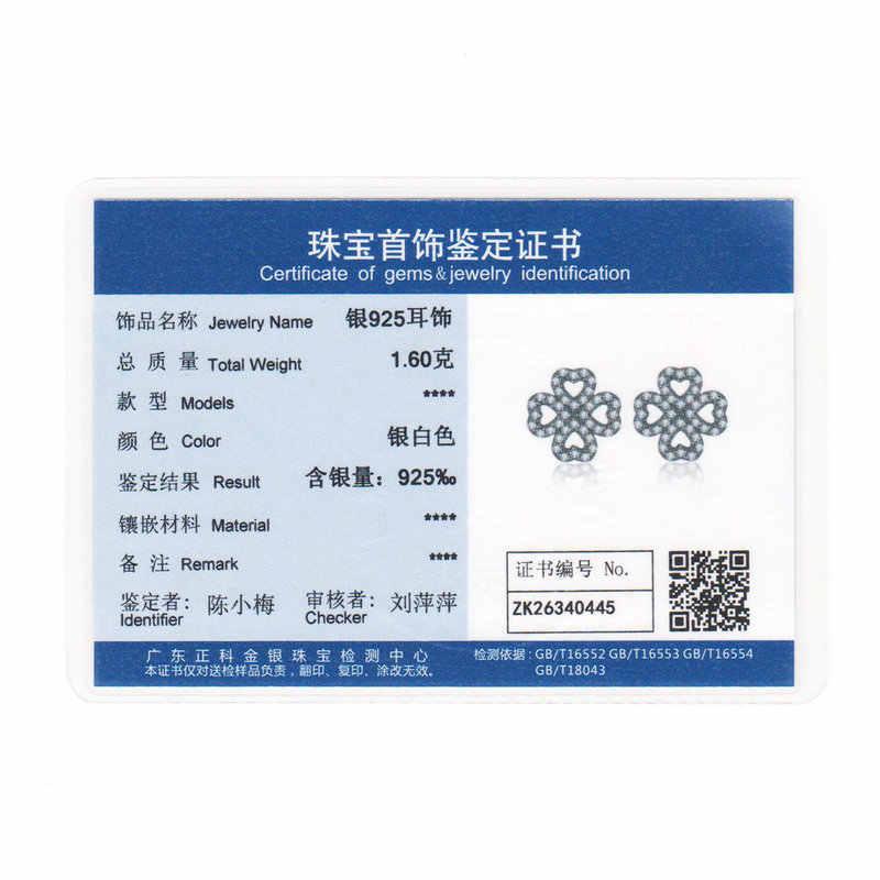 2019 แฟชั่น 925 เงินสเตอร์ลิงกลีบต่างหูสตั๊ดสำหรับสุภาพสตรีแท้เครื่องประดับของขวัญ XCHS435