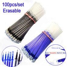 100 Pcs/Set Office Signature Gel Pen Refill Rod Magic Erasable Accessories 0.5mm Blue Black Ink Writing Tools
