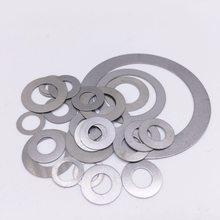 Ультратонкие прокладки из нержавеющей стали, толщина 100 мм, 0,3 шт.