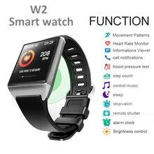 Timethinker W2 Smart Bracelet Men Wristband Fitness Tracker Blood Pressure Heart Rate Monitor AGPS Pedometer pk for Ionic