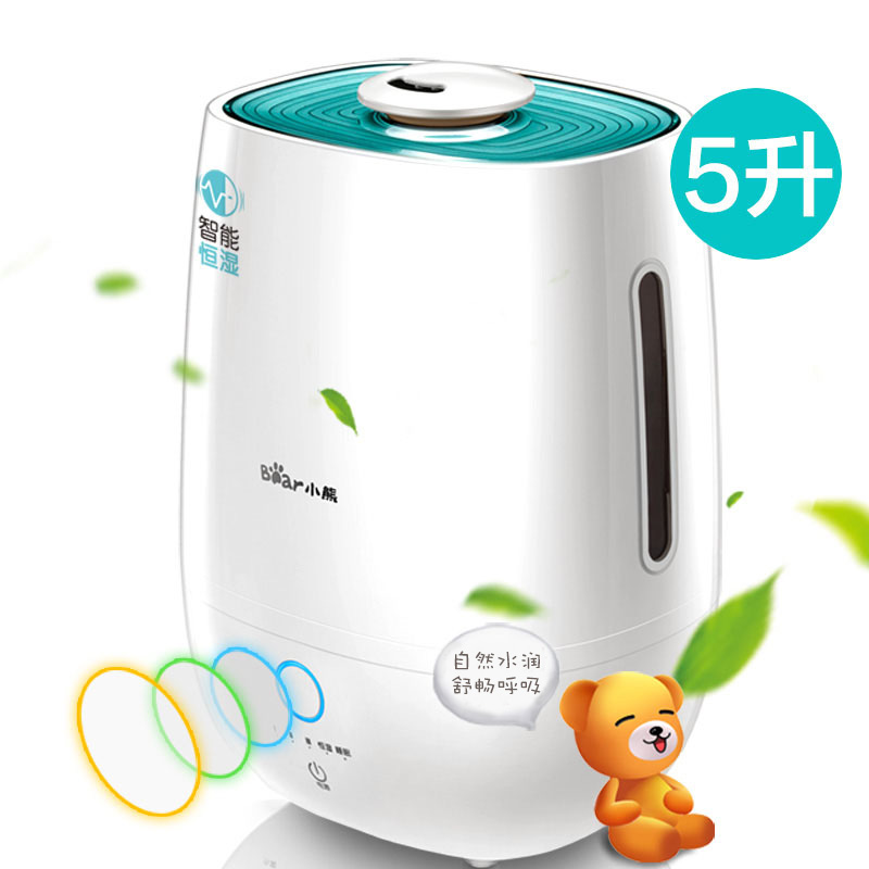 Humidifier Home Intelligent Constant Humidity Mute Bedroom Air Pregnant Women Mini Large Capacity Office Aromatherapy Machine floor style humidifier home mute bedroom high capacity office creative air aromatherapy machine fog volume fast efficient