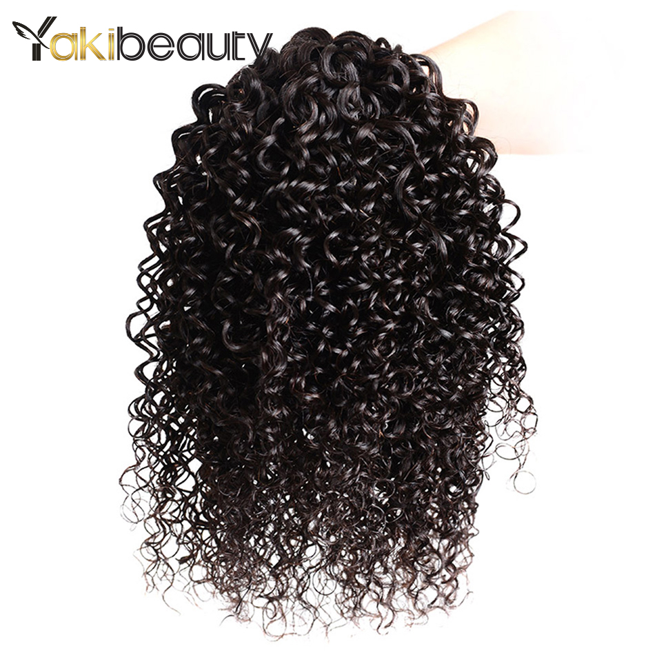 Yakibeauty Malaysian Kinky Curly 100% Human Hair Bundles 1/3/4 pcs/lot Tangle-free Natural Color 8-28 Can Mix Bundles Length ...