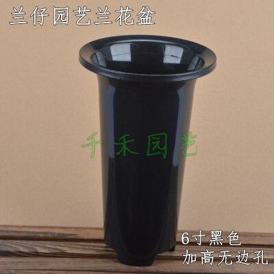 Environmental Pp Plastic Flowerpot Chunlan Cymbidium Orchid Gladiolus Flower Pot Gardening Pots 6 Inch
