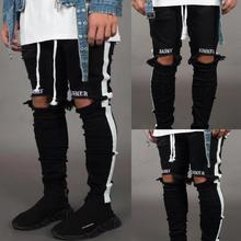 New Mens Jean Pantalones Street Black Holes Designer White Stripes Jeans Hiphop Skateboard Pencil Pants