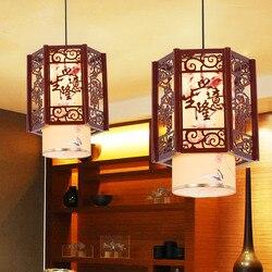 Chiński styl drewniane proste drewniane schody korytarz korytarz imitacja retro kożuch ZS41