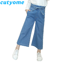 Teenage Girls Wide Leg Pants Jeans Toddler Kids Casual Autumn High Waist Denim Trousers Korean Child Leggings 7/8