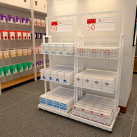 Supermarkets and convenience stores promote shelves Accessories and cosmetics removable shelves