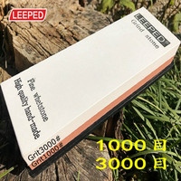 LEEPED 1000 / 3000# Fine White Corundum Double sided Oil stone, Grinding Stone, vegetable knife, Woodworking Grinde