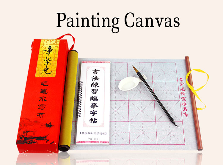 Chinese Calligraphy Magic Reusable Water Writing Paper Cloth Non-ink Repeat Use Painting Canvas for Drawing Painting