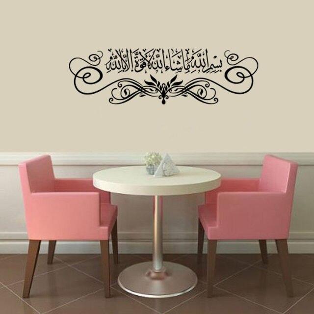 Wall stickers decor bedroom decals removable vinyl art decor wallpaper islamic muslim quran art islam vinyl