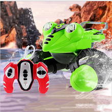 Amphibious Remote Control Car ATV Ship Off-Road Vehicle Electric Childrens Toys