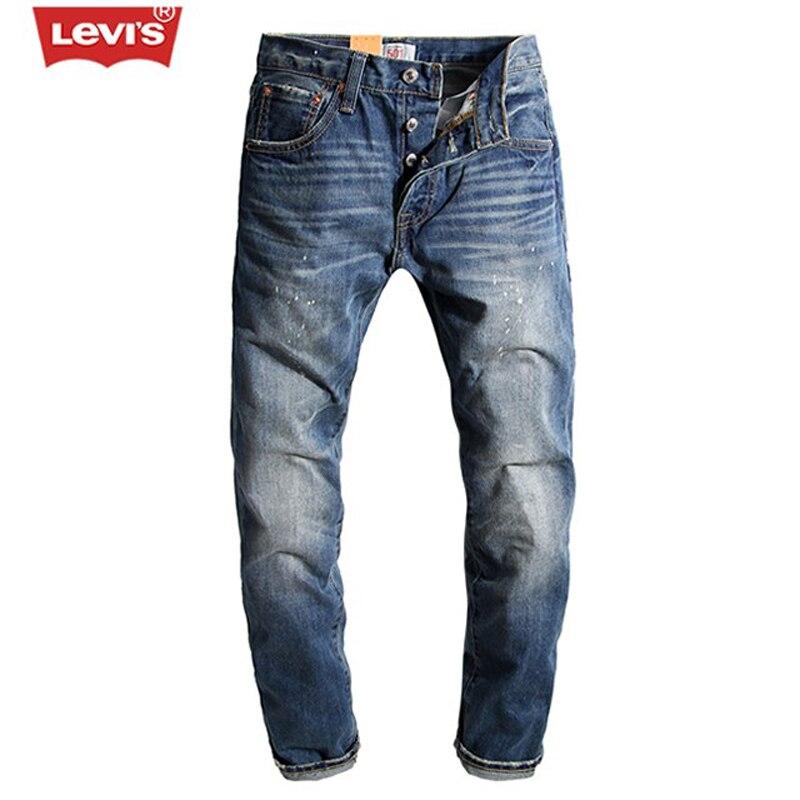 Levi's 501 Series Men Jeans