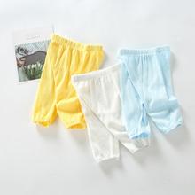 Spodnie dla niemowląt 100 bawełna legginsy dla niemowląt odzież dla dzieci noworodki rajstopy chłopięce spodnie ciepłe i wentylowane spodnie dla dzieci tanie tanio Bloom Baby Stałe REGULAR YB730-18023 Pełnej długości Unisex COTTON Nowoczesne Pasuje prawda na wymiar weź swój normalny rozmiar