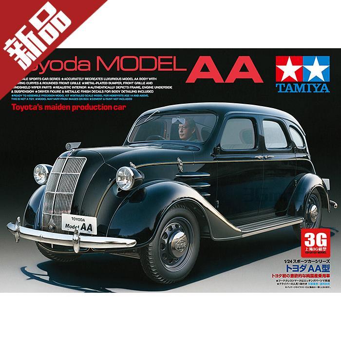Aliexpress.com : Buy Tamiya model 24339 1/24 Toyota Toyota AA Type ...