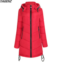 Thick Warm Winter Jacket Women Fashion Parkas Hooded Outerwear Plus Size M-3XL Cotton-padded  Winter Coat Women Clothing YAGENZ