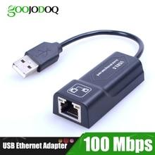 USB Ethernet адаптер Сетевая карта USB LAN Мини Сетевой адаптер USB к RJ45 10/100 Мбит/с ЛВС USB RJ45 карта для Mac, ПК, ноутбука