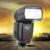 Viltrox JY-680CH 1/8000 S Sincronización de Alta Velocidad HSS TTL de Flash Speedlite para Canon DSLR 760D 750D 700D 650D 70D 60D 5DII 7D
