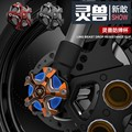 Spirit Beast motorcycle drop resistance Forks scooter shock absorber cup fall protect brake cover styling led shining