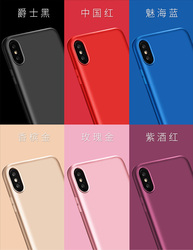 For iPhone X Case iPhone 6 6S Plus X-Level Soft TPU Phone Case For iPhone 7 8 Plus Utra Thin Guardian Case for iPhone XS Max XR 2