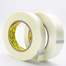 цена на 50M Transparent Striped Fiber Tape Refrigerator Air Conditioning Binding Tape Strong High Viscosity Ultra-thin  Fixing Glue