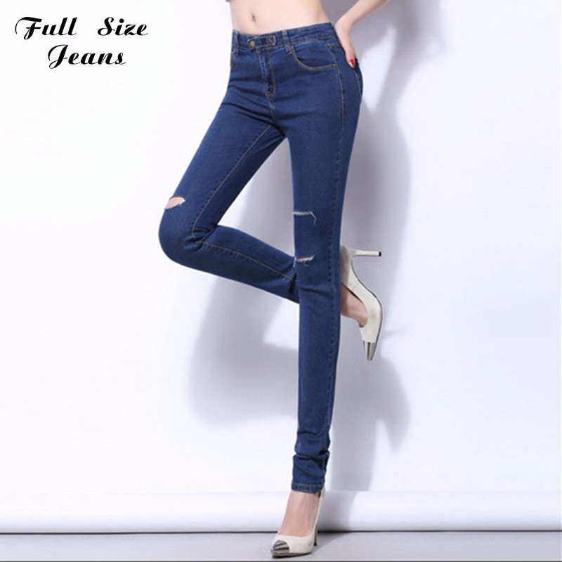 ФОТО Tall Gril Extra Long Split Knee Skinny Pencil Pant Over Length Ripped Jeans 4Xl 6Xl 5XL Plus Size Extreme Elastic Long Maxi Jean