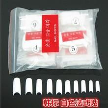 white color 500 French false nail art design tips French Acrylic UV Salon makeup set decoration false nail plate
