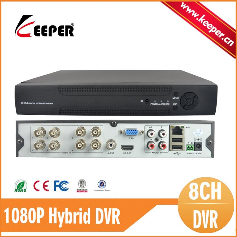 KEEPER CCTV System 8CH 1080P AHD DVR for AHD IPC Analog font b Camera b font