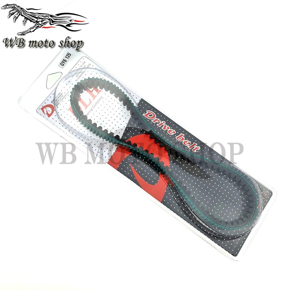 Nachdenklich Cvt-antriebsriemen Verstärkt Gürtel Für 4 4-takt Luftgekühlten Chinesische Roller Atv 152qmi Gy6 125 Gy6125 125cc Lange-fall Perfekte Verarbeitung Keilriemen & V-rippenriemen