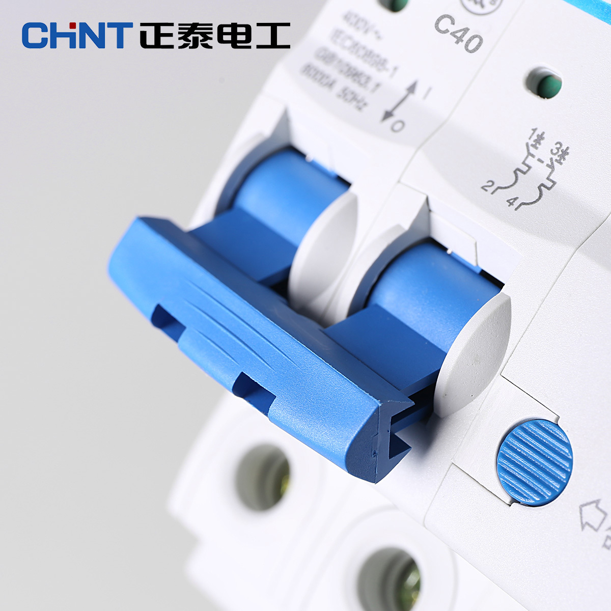 CHINT Leakage Protector Switch NBE7LE 2P 40A Home Electric Shock Protection Bipolar C40 in Circuit Breakers from Home Improvement