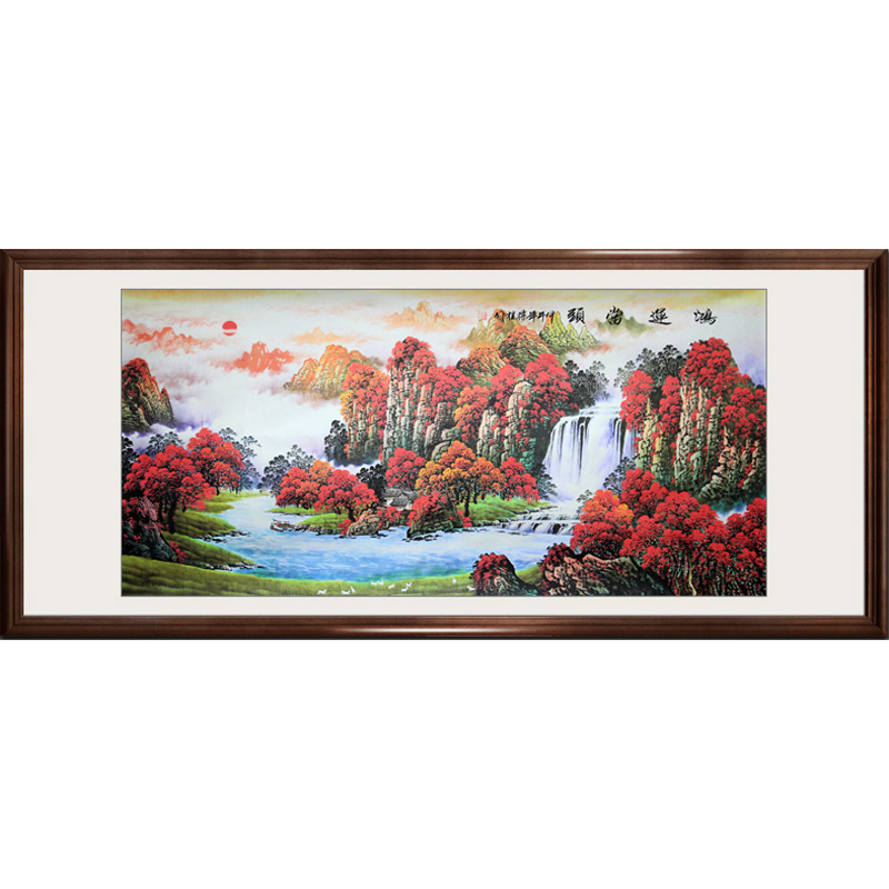 Chinese Painting Calligraphy And Painting / Landscape