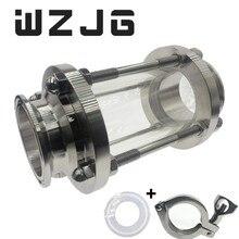WZJG New 2